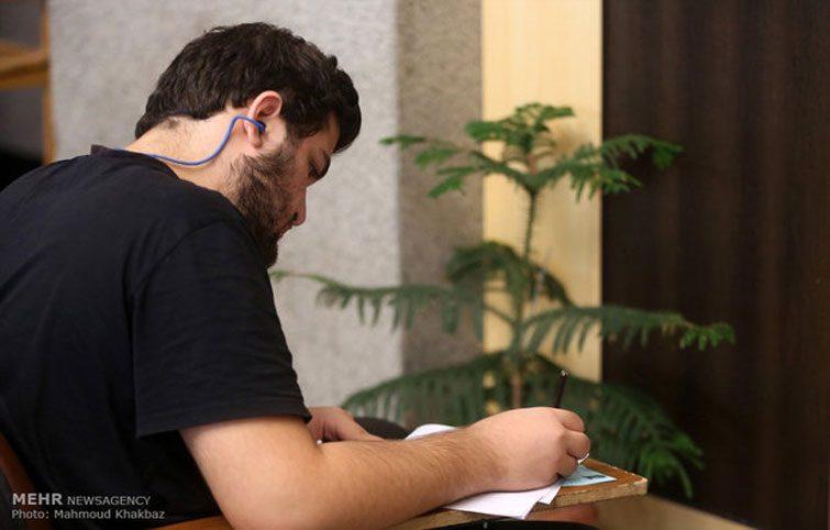 نتایج دوره ۱۳۰ آزمون زبان تولیمو اعلام شد
