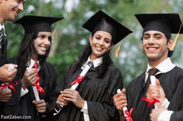 بورسیه های تحصیلی در مهر ماه ۹۷ برای دانشجویان ارشد و دکترا
