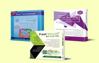 بسته زبان عمومی ارشد و دکتری