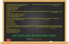 پاسخ تشریحی سوالات زبان عمومی آزمون دکتری زبان ۹۳