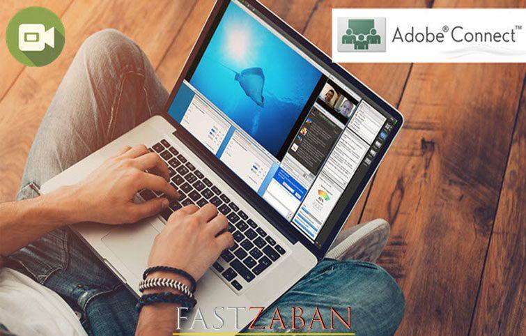 راهنمای شرکت در کلاس آنلاین فست زبان