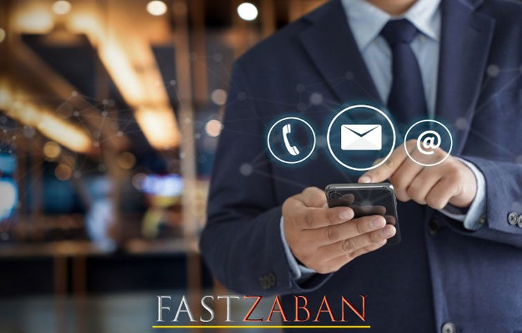 تماس با FastZaban