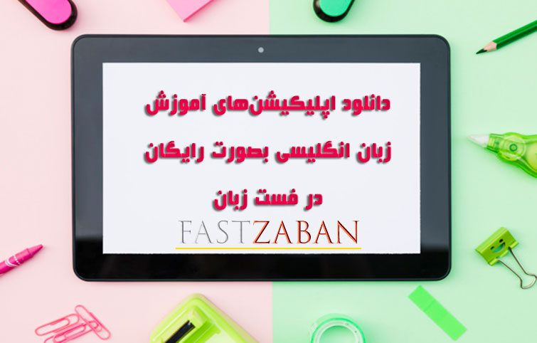 دانلود نرمافزار تشخیص سرقت ادبی نسخه 6 پرو
