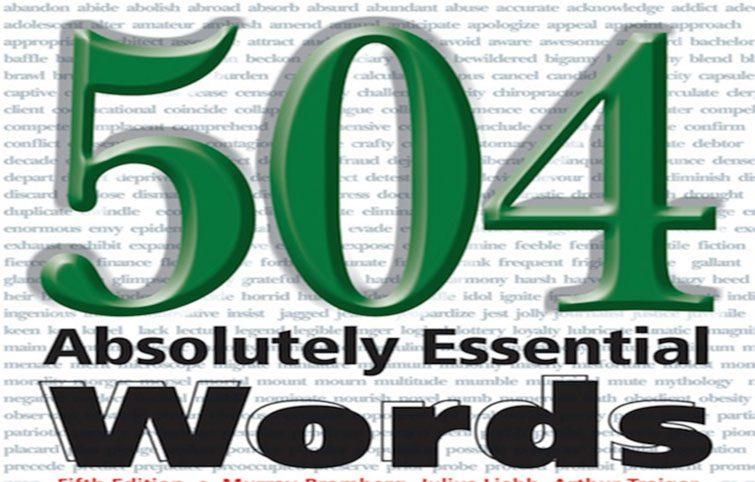 نرمافزار لایتنر ۵۰۴ واژه