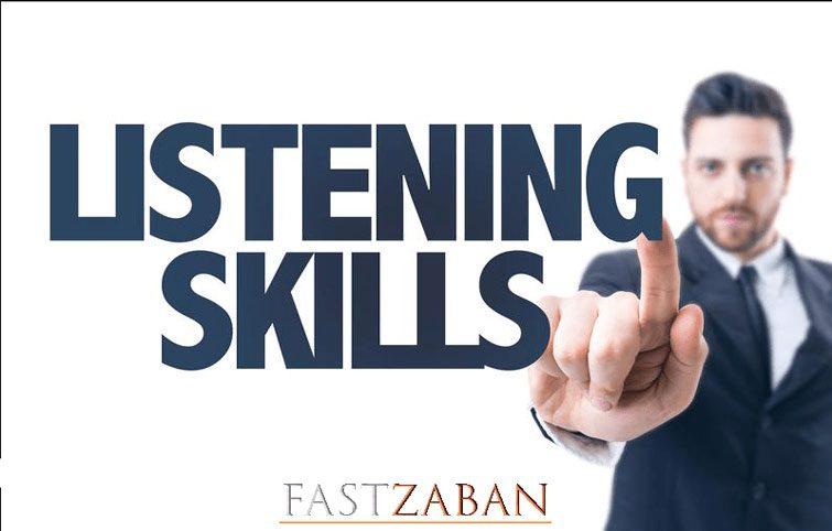 کتابچه مهارت شنیداری (Listening) آزمون MSRT