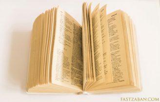برترین منبع واژگان آزمون های زبان دکتری