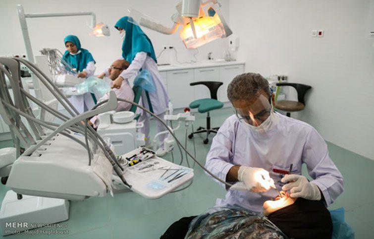 کلید اولیه سوالات آزمون دستیاری دندانپزشکی ۹۷