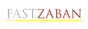FastZaban | فست زبان