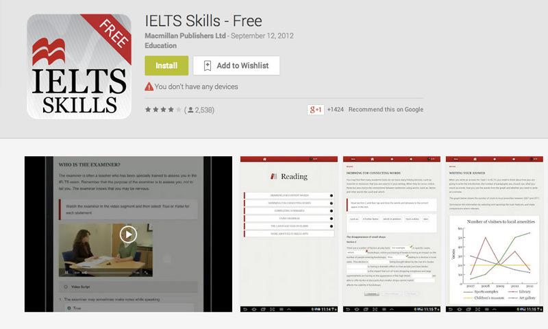 دانلود نرم افزار رایگان IELTS skills برای ios