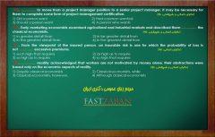سوالات زبان عمومی دکتری انسانی تشریحی