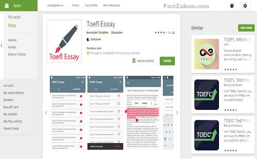 دانلود نرم افزار toefl essay