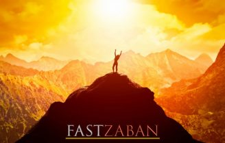 قبول شدگان آزمون EPT بهمن ۹۷ فست زبان