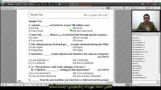 ویدیوی کلاس آنلاین استاد مهرداد زنگیهوندی: جلسه ششم (۳۰ بهمن)