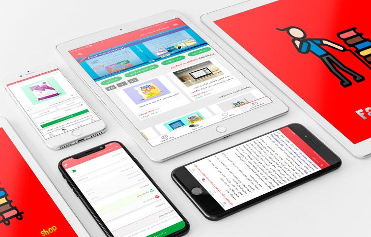 اپلیکیشن هوشمند فروشگاه فست زبان