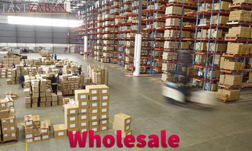 آموزش لغات کتاب ۵۰۴ واژه تصویری - واژه wholesale