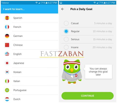 دانلود نسخه کامل نرم افزار Duolingo نسخه ۴.۹.۲