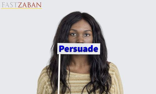 واژه persuade
