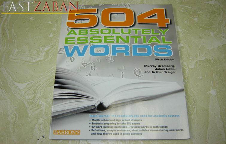 دانلود رایگان کتاب 504 Absolutely Essential Words ویرایش ششم