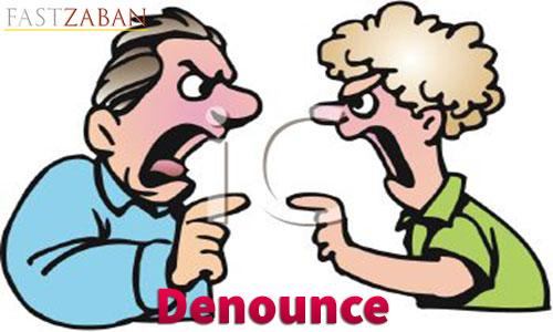 واژه Denounce