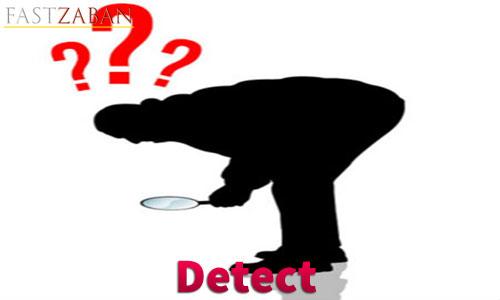 واژه Detect