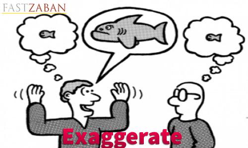 آموزش لغات کتاب ۵۰۴ واژه تصویری - واژه Exaggerate