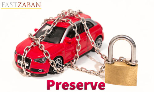 واژه Preserve