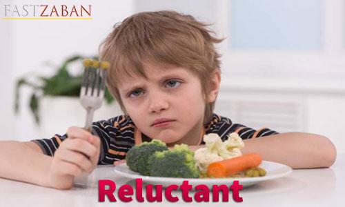 آموزش لغات کتاب ۵۰۴ واژه تصویری - واژه Reluctant