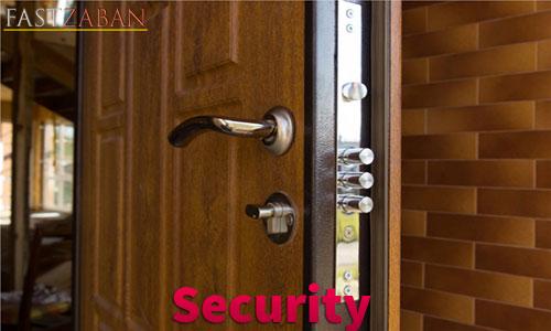 آموزش لغات کتاب ۵۰۴ واژه تصویری - واژه Security