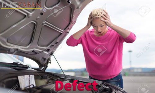 واژه Defect