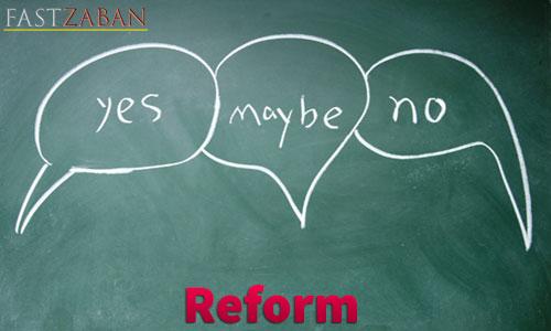 لغت reform