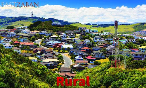 واژه rural