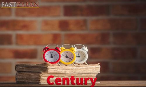 واژه Century