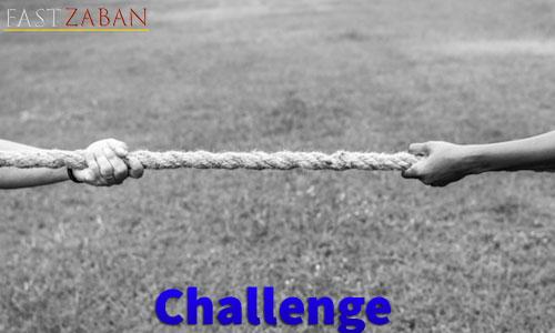 واژه Challenge