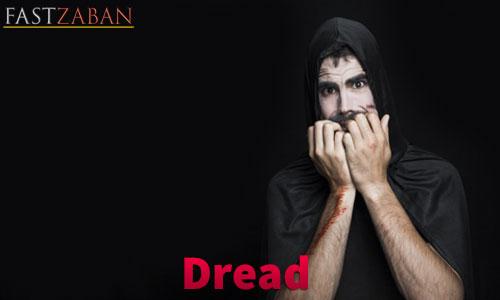 واژه Dread