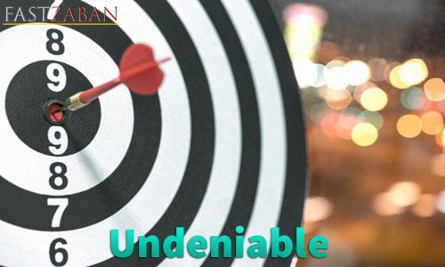 واژه Undeniable