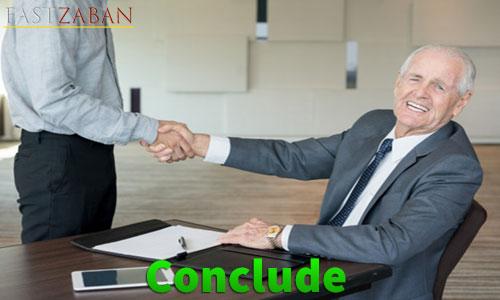 واژه conclude