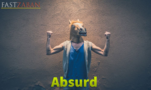 واژه Absurd