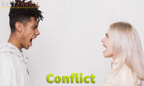 واژه Conflict