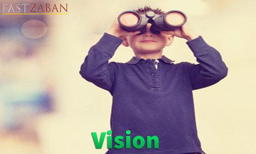 واژه Vision