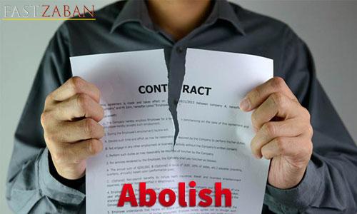 واژه abolish