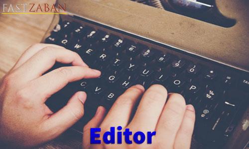 واژه editor