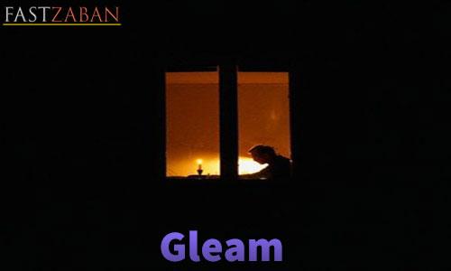 واژه gleam