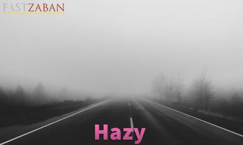 واژه hazy
