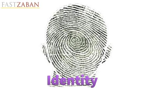 واژه identity
