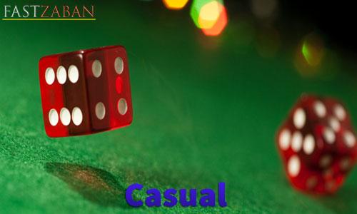 آموزش تصویری لغات ۵۰۴ - واژه Casual