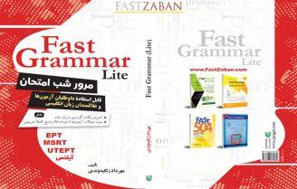 کتاب Fast Grammar Lite