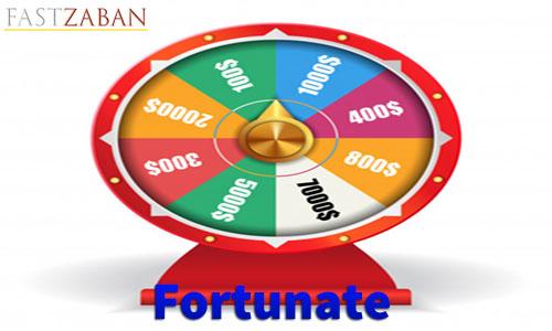 واژه Fortunate