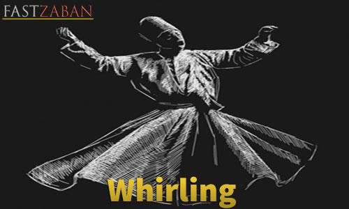 آموزش لغات کتاب ۵۰۴ واژه تصویری - واژه Whirling