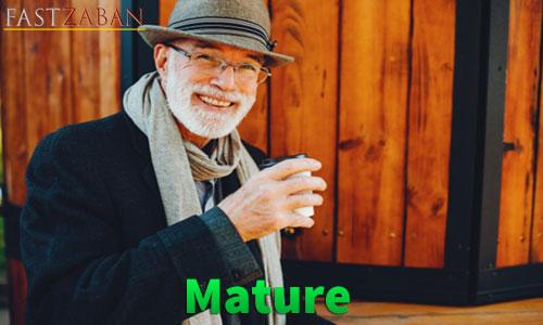 واژه mature