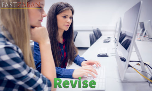 واژه revise